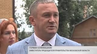 Администрация Пушкинского района получила нарекания(, 2013-07-24T12:00:44.000Z)