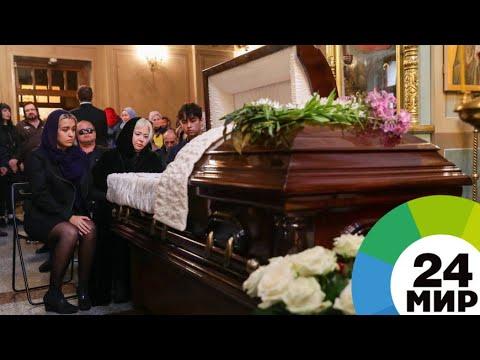 В Москве проститься с Вилли Токаревым пришли его друзья и поклонники