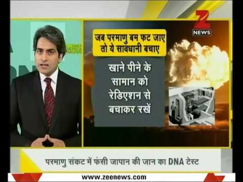 DNA: Sudden rise