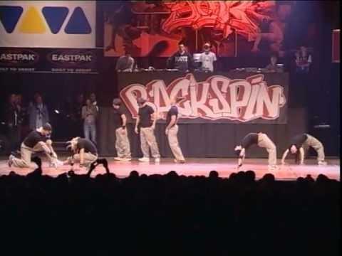 Break The Funk - boty 2003