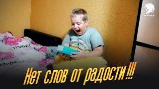 Радость ребёнка до слёз! Порадовали сына - подарили HONOR 9