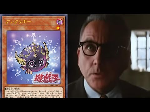 Ankuriboh searches Monster Reborn..