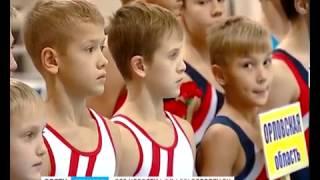 ГТРК Белгород - Старт к большим победам