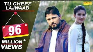 #LAKHANMadhopura Tu Cheej Lajwaab #तूचीजलाजवाब  Pardeep Boora  Sapna Chaudhary Song Remix