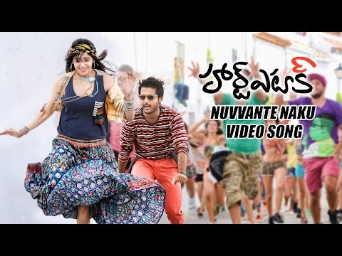 Heart Attack - Nuvvante Naku Chala Istame Video Song | Nithiin, Adah Sharma