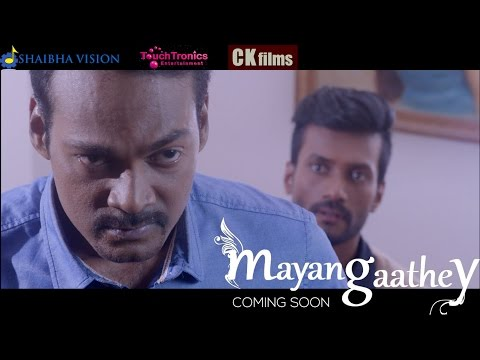 MAYANGAATHEY OFFICIAL TRAILER - 2016 : CK, Datin Sri Shaila V, KK Khanna, Havoc Brothers - HD