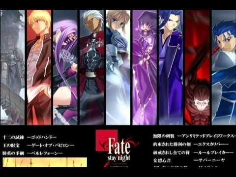 Fate/stay night Réalta Nua「蘇る神話 (2012)」