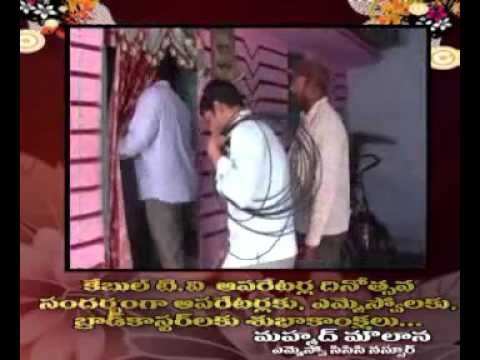 Cable TV Technicians South India