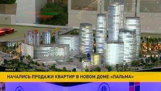 видео Ремонт квартир под ключ в ЖК Образцовый квартал