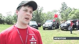 Выездной тест драйв внедорожников и кроссоверов Mitsubishi прошел в Иркутске(, 2012-06-18T08:03:00.000Z)