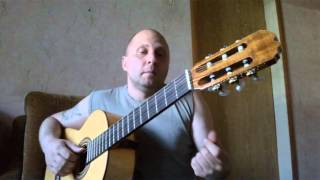 Уроки гитары.Танго для Нефели-Е.Фролова.Вступление