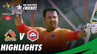 Short Highlights | Northern vs Sindh | Pakistan Cup 2021 | PCB | MA2E