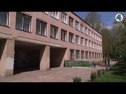 TV-4: Майбутнє школи мистецтв - Тернопільський ліцей № 21, вважає влада міста