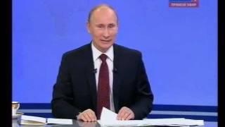 Путин: Почему всё так хреново в Сарапуле?