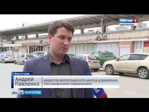 Волгоградский центр управления перевозками следит за движением общественного транспорта