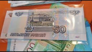 Инвестировать в банкноты или почтовые марки кризис пришел ? Дорогое не продается !
