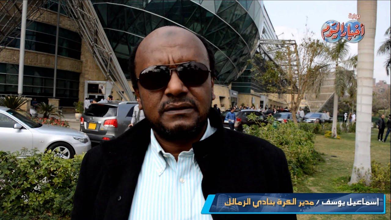 محمد صلاح و اسماعيل يوسف في مستشفي السرطان علي روح ضحايا الدفاع الجوي