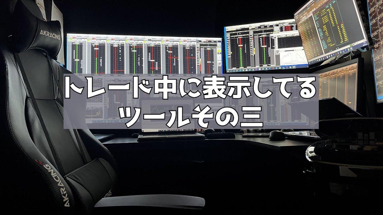証券 ハイ スピード 松井 ネット ストック