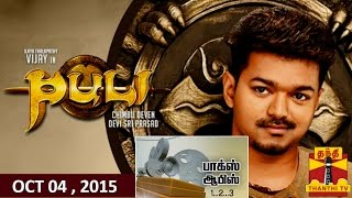 Thanthi TV Box Office 04-102-15 Where does Ilayathalapathy Vijay's Puli Feature in Top 5 ? Watch this week's Thanthi TV Box Office 04/10/2015