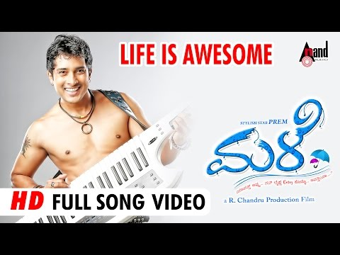 """Male