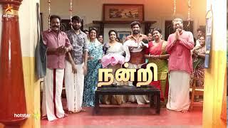 Chinnathambi – Vijay tv Serial