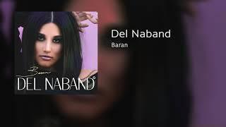 Baran - Del Naband
