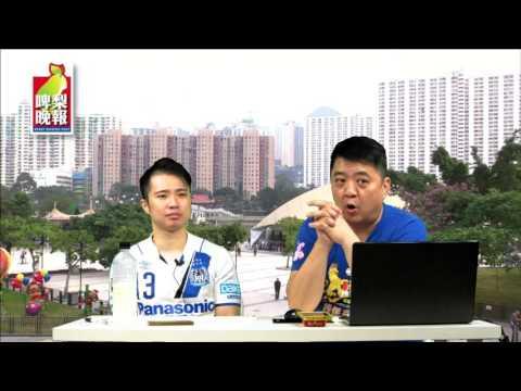 啤梨晚報 - 火宅之人馮永業/我看香港青年從政者
