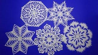 Как сделать снежинки из бумаги. Схемы снежинок