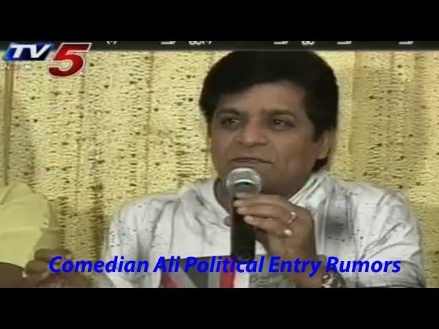 Ali Political Entry Rumors - TV5