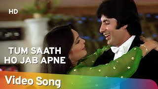 Tum Saath Ho Jab | Kaalia | Amitabh Bachchan | Parveen Babi | Asha Parekh | Hindi Romantic Songs HD