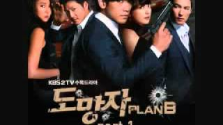 ORAN-G  - MAYDAY [THE FUGITIVE ost]