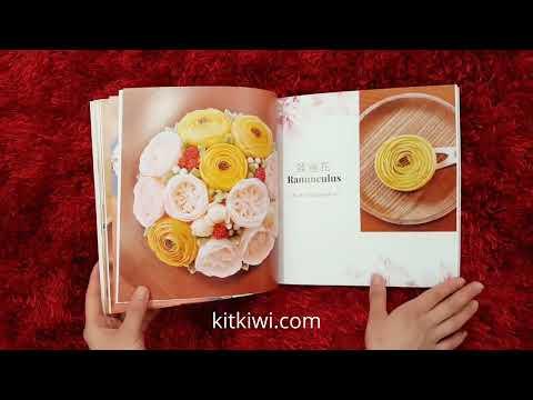 Korean Decorating Art Book