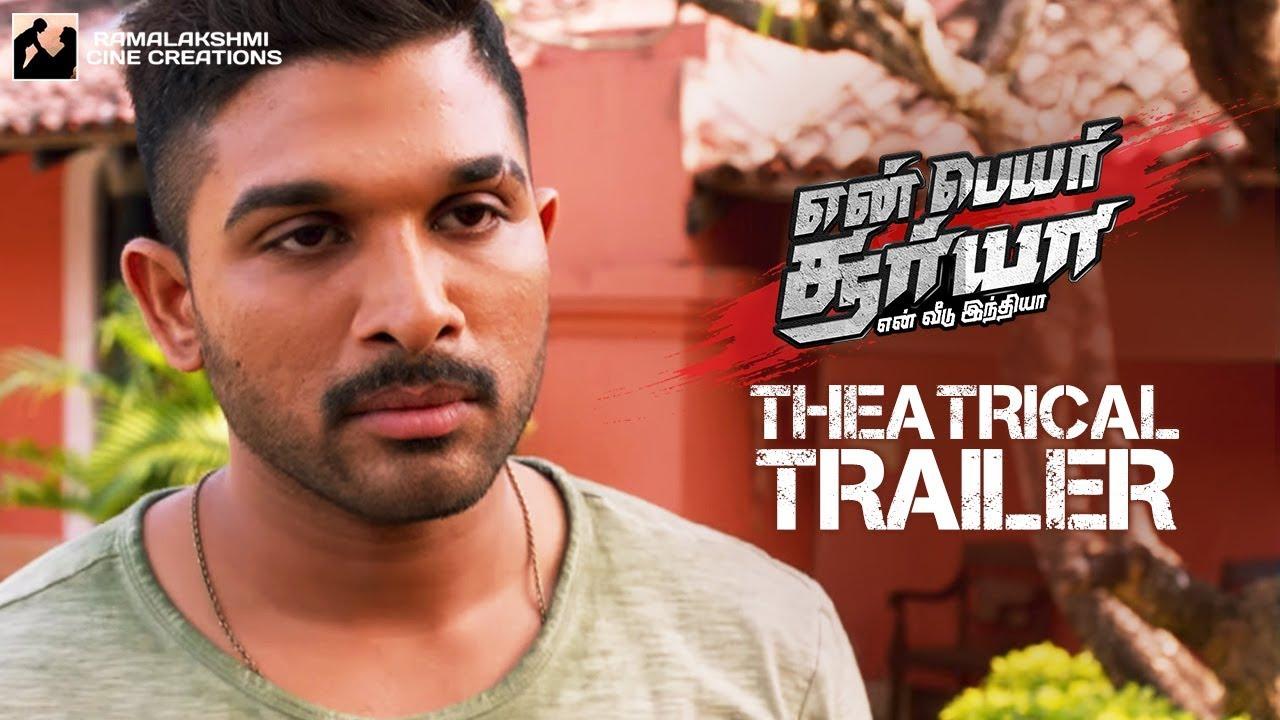 Download En Peyar Surya En Veedu India Theatrical Trailer   Allu Arjun   Anu Emmanuel   Vakkantham Vamsi