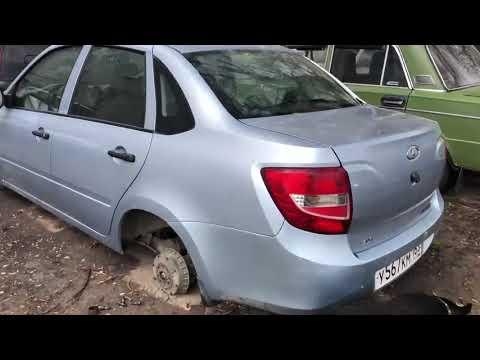 В Тольятти злоумышленники «разули» Lada-Granta