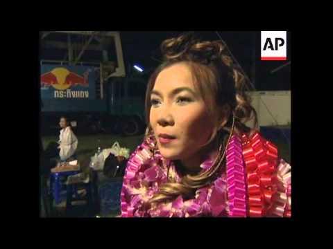 RR0228/C  Thailand: Music