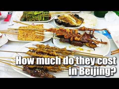 Prices in Beijing: Food, Transport & Housing 北京生活費:食物交通居住