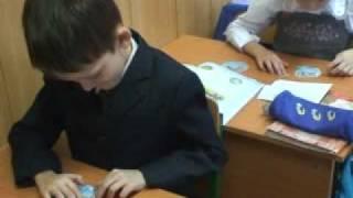 """Урок """"Окружающий мир"""" Кочеткова Н.А."""