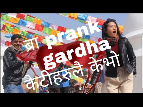 Nepali BRA Prank //with Sweet Girl's In Boudha//2020