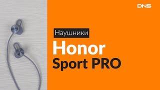 распаковка Honor Sport Pro
