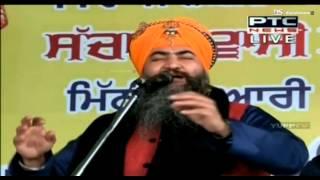 Barsi Sant Baba Daya Singh Ji Dal Baba Bidhi Chand - Dhadi Jatha Giani Tarsem Singh Moranwali