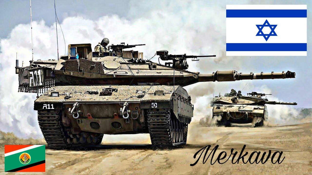 สุดยอดรถถังกองทัพอิสราเอล