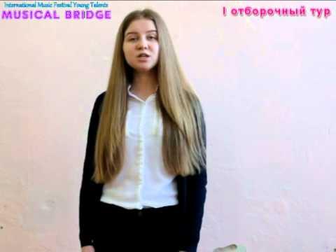 Колоколова Валерия - «Солдаты идут»
