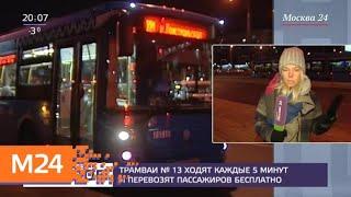 Москвичи пересели на МЦК и автобусы после закрытия станций красной ветки метро - Москва 24