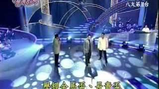 羅時豐 & 余天 - 舞台