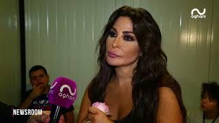 اليسا تخصّ أغاني أغاني بأول لقاء إعلامي بعد كليبها الحدث