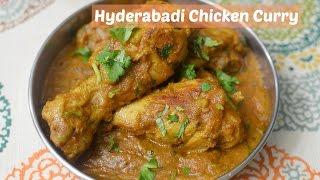 Hyderabadi Chicken Curry / Restaurant style chicken gravy - Megha