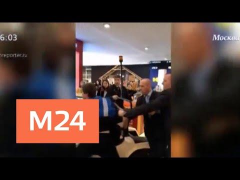 Драка произошла в крупном торговом центре Москвы - Москва 24