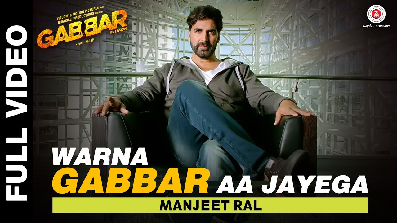 gabbar is back hindi movie songs download