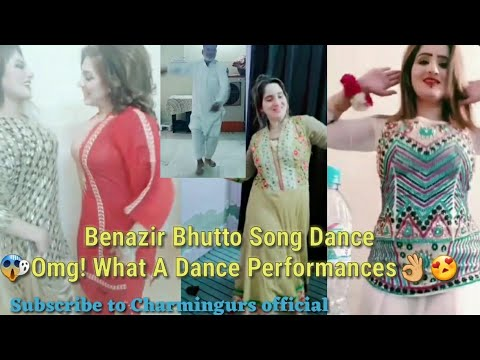 Benazir Bhutto Song Dance Videos