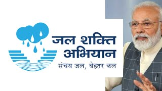 Jal Shakti Abhiyan I Government Scheme I Infin Insights